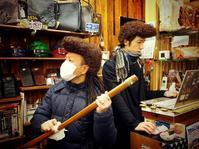 来年も石原商店をよろしくお願い致します☆ - 上野 アメ横 ウェスタン&レザーショップ 石原商店