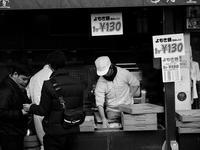 餅を売るオトコ3 - カメラノチカラ
