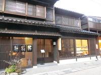 北陸上越の旅(2) - 薪の音金澤 - Pockieのホテル宿フェチお気楽日記III