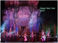 HAPPY NEW YEAR - 花鳥風猫ワン