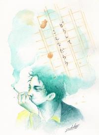 イラスト詩歌「ある昼の話」 - LoopDays     Sachiko's Illustration blog