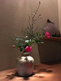 年末のご挨拶☆ - 松の司 蔵元ブログ