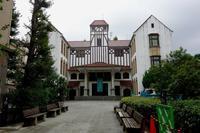 早稲田大学 坪内博士記念演劇博物館 - レトロな建物を訪ねて