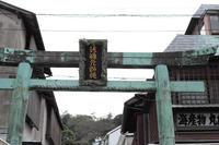 君と江ノ島【6】 - 写真の記憶