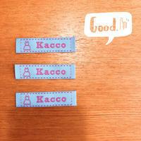 刺繍タグがキタキタ♪♪ - Kacco(旧ハンドメイド雑貨 シュエット コピーヌ)