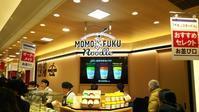 MOMO FUKUに行ってオリジナルカップめんを作る! - ほっこりぐらし