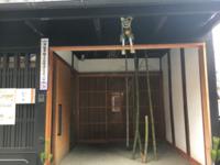一年の終わりに - 京都西陣 小さな暮らし