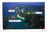 旅先より~友人とクラビ&ピピ島 - Mimpi Bunga の旅の思い出