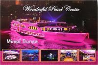旅先より~友人とバンコク(ディナークルーズ「ワンダフルパール」) - Mimpi Bunga の旅の思い出