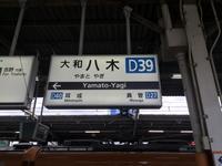 絶滅危惧種桜井線105系・奈良線103系2018.12.12 - こちら運転担当配車係2