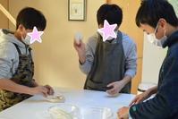 2018年ありがとうございました - 水戸市(茨城)のパン教室 Fika(フィーカ)  ~日々粉好日~