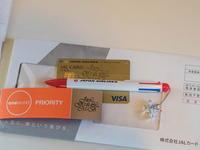 大晦日の今日、JGC(JALグローバルクラブ)カードが届きました。 - 十勝・中札内村「森の中の日記」~café&宿カンタベリー~