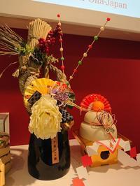 新年 - Yufuin-Table ときどき Beppu-Table Blog
