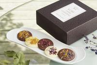 ハーブの香りが広がるチョコレート - 神戸布引ハーブ園 ハーブガイド ハーブ花ごよみ