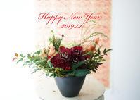 今年もよろしくお願いいたします! - きれいの瞬間~写真で伝えるstory~