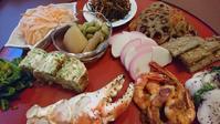 お正月の食事 - のんびりタルトパイ日記第2巻