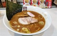 煮干しらーめん玉五郎阪急三番街店煮干しらーめん - 拉麺BLUES