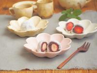 明けましておめでとうございます - 陶器通販・益子焼 雑貨手作り陶器のサイトショップ 木のねのブログ
