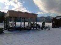 正月 - 屈斜路湖フライショップ チニタ