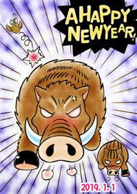 謹賀新年★。 - 馬耳Tong Poo