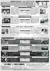 憲法便り#2791:セルゲイ・エイゼンシュテイン生誕120年、没後70年祭! - 岩田行雄の憲法便り・日刊憲法新聞