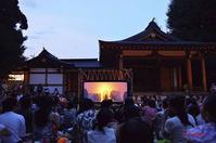 2018年末平成の阿佐ヶ谷バリ舞踊祭を振り返る(その3) - 戦場の旗手