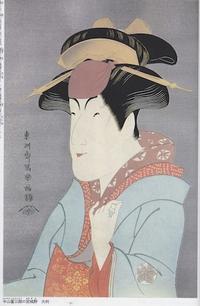 「騎士団長殺し」(48)中山富三郎のニセモノ - 憂き世忘れ
