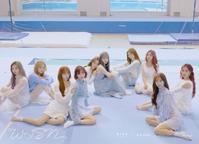 宇宙少女、ニューアルバム「WJ STAY?」団体予告イメージ公開… - Niconico Paradise!