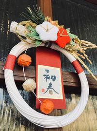 あけましておめでとうございます - 山田南平Blog