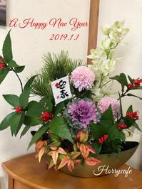 新年明けましておめでとうございます。 - 趣味とお出かけの日記