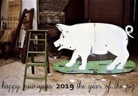 happy new year! - serendipity blog