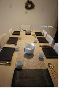 韓国の餅スープ&豆腐鍋の復習会♪ - **いろいろ日記**