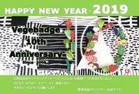 2019年 🐗🎍 おめでとうございます✨ - 山口県下関市 の 整理収納アドバイザー           村田さつき の 日々、いろいろうろうろごそごそ