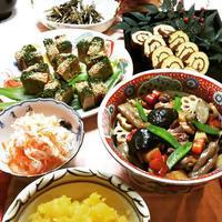 12月24日(祝)お節料理講習会 - シュプリームボヌールレッスン記