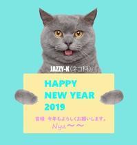 HAPPY NEW YEAR 2019 - JAZZY-K  [Sound Creater] Blog