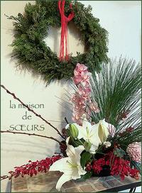 新年のごあいさつ - la maison de SŒURS