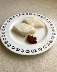 新年のご挨拶 - ~Kumbura~ しあわせのひと皿