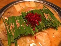 団らん 鍋 パーティー - 彩色生活