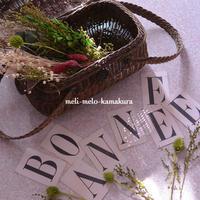 ◆Bonne Année 2019!!! - フランス雑貨とデコパージュ&ギフトラッピング教室 『meli-melo鎌倉』