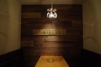 RESTAURANT EISUKE(レストランエイスケ)神奈川県横浜市中区石川町/フレンチ レストラン - 「趣味はウォーキングでは無い」