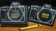 Nikon Direct の福袋 - シセンのカナタ
