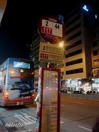 九巴2號巴士@北河街→金馬倫道 - 香港貧乏旅日記 時々レスリー・チャン