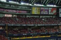2017-07-26 京セラドーム対読売ジャイアンツ - フィオさんの気まぐれカープ写真館