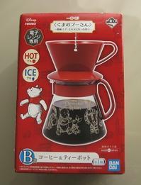 POOH Coffee&Tea Pot - minca's sweet little things