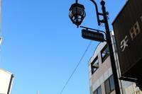 矢田駅前商店街振(大阪市東住吉区) - 新世界遺産への道~レトロ商店街を探して~