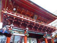 初詣は神田明神と湯島聖堂のはしご♪今年もよろしくお願いします♪ - ルソイの半バックパッカー旅