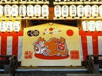京都、年越しの風物詩を探して - y's 通信 ~季節を彩る風物詩~