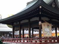 大宮氷川神社 - 楽しく子育てしましょう ♪