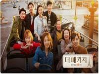 恋するパッケージツアー~パリから始まる最高の恋~ - 韓国俳優DATABASE