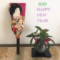 新年のご挨拶 - アトリエ REI
